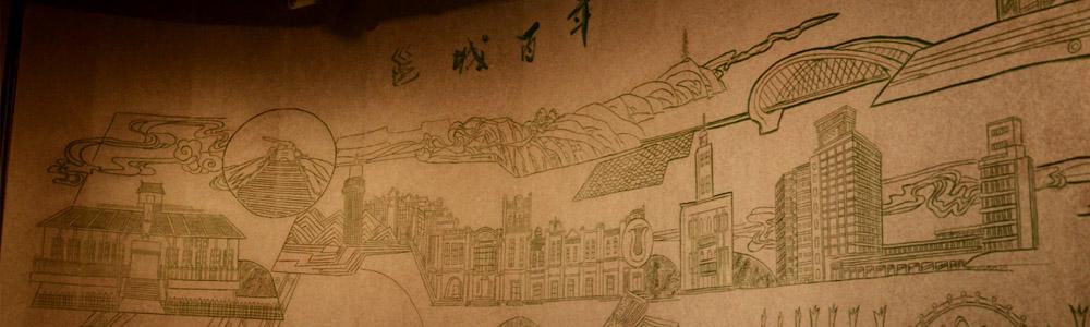邕城百年——近现代南宁历史文化