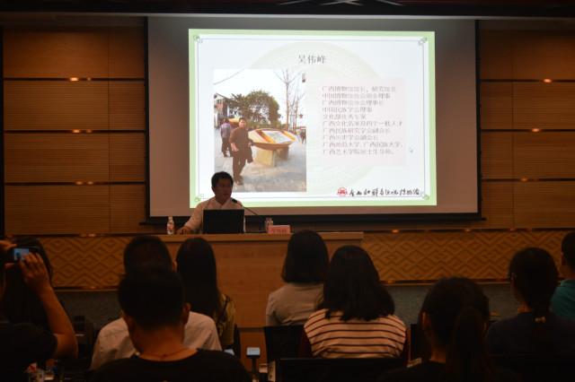 南宁博物馆开展《壮锦的前世与今生》讲座