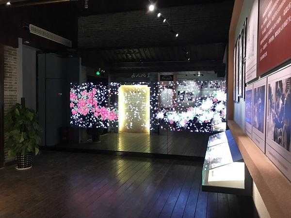 第五展厅10.JPG