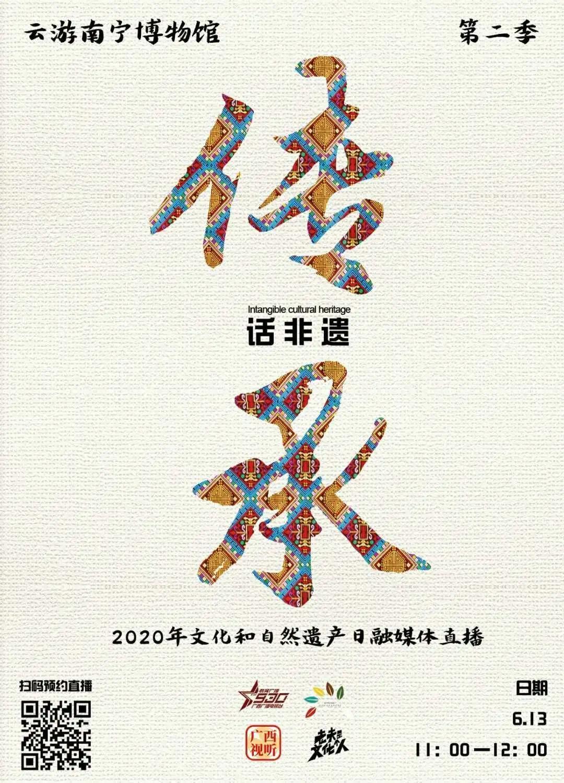微信图片_20200623110500.jpg