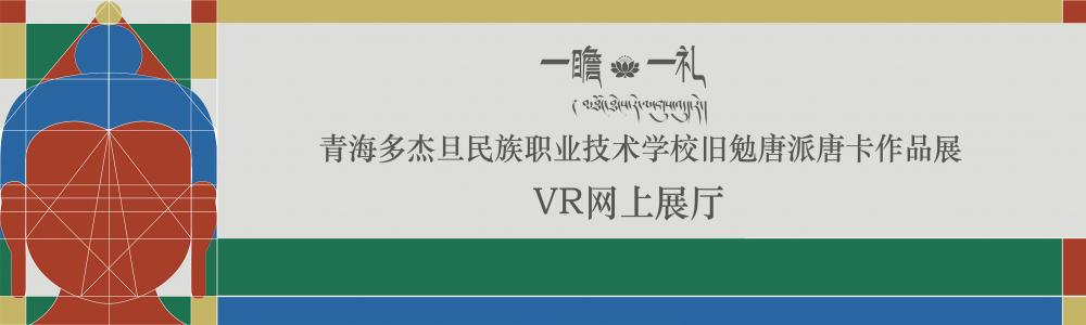VR带您逛南宁博物馆
